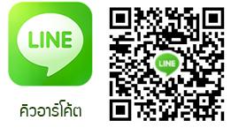 lineID-AF55555