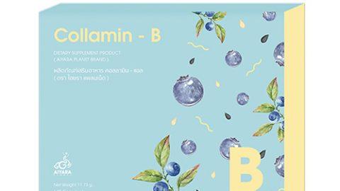 คอลลาเจนที่ดีที่สุด Collamin-B คอล์ลามิน-บี ดูขาวใส อ่อนเยาว์ เซซามินจากงานวิจัย